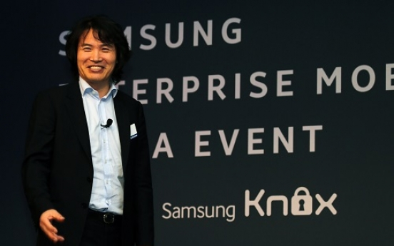 Samsung eyes corporate security solution clients
