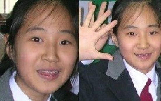 Korean female idol members' teenager photos