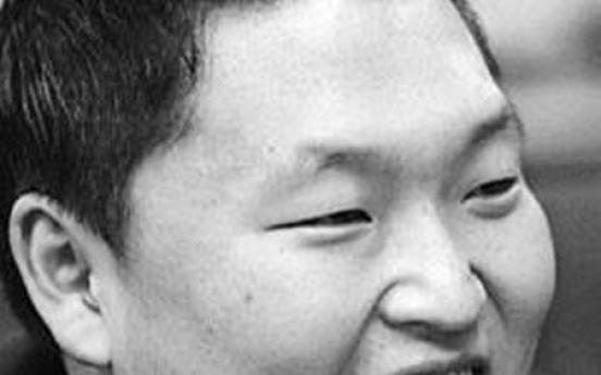 Psy's photo taken at age 27 revealed