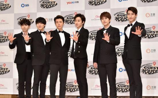 Super Junior's new album release imminent
