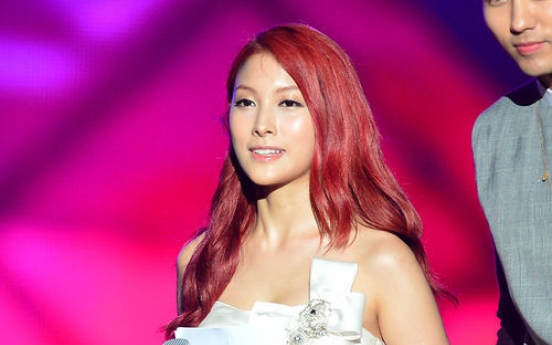 Kara Park Gyu-ri to turn into weather forecaster