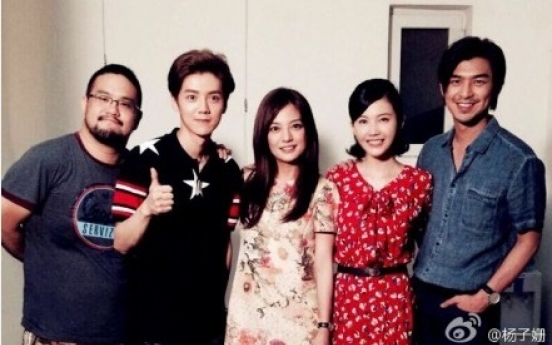 EXO Luhan pictured with Chinese actress Zhao Wei