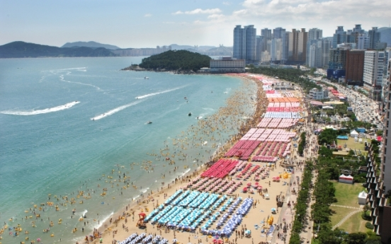 [Weekender] Koreans suffer from stressful summer vacations