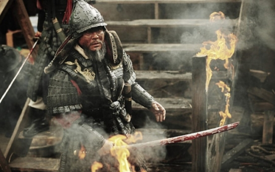 'Roaring Currents' sets box office record