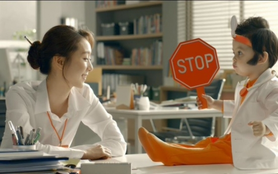 'Live your today,' Hanwha Life ad tells viewers