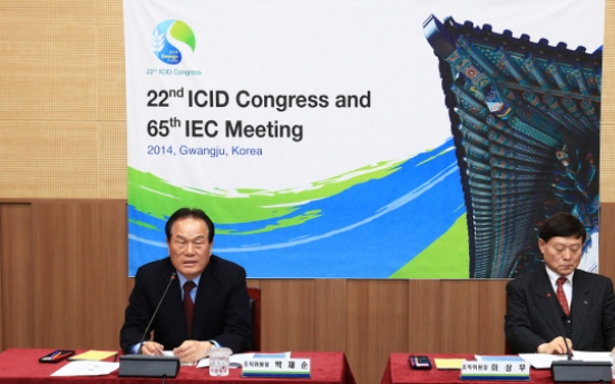 Korea to hold international irrigation, drainage congress