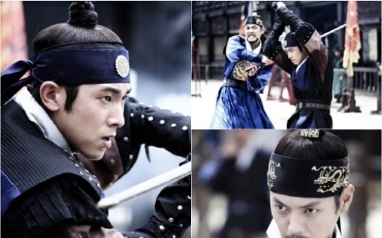 Yunho's fierce appearance in 'The Night Watchman' expected