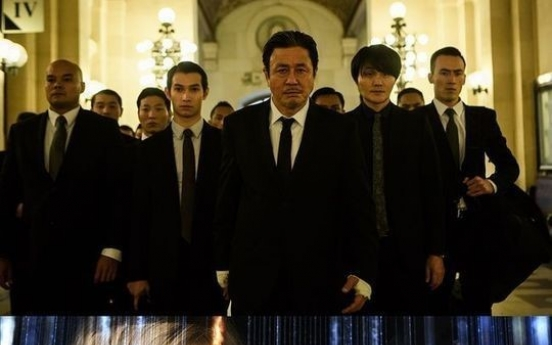 Choi Min-sik's 'Lucy' tops worldwide box offices
