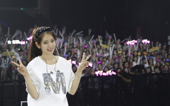 Park Shin-hye ends fan meeting tour in China