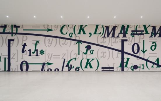 Art of mathematical logic