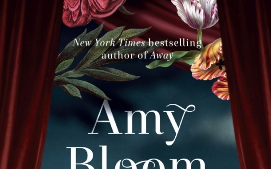Amy Bloom's 'Lucky Us' leaves little to care about