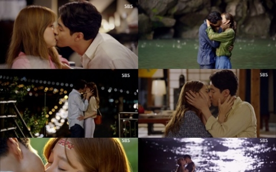 Photos of kiss scenes in  'It's Ok, That's Love' revealed