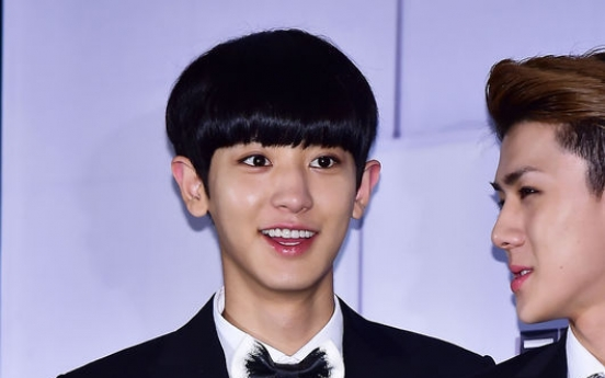 EXO Chanyeol confirms to debut on screen