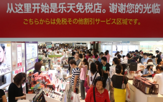 Chinese tourists on track to spend W30tr in 2020