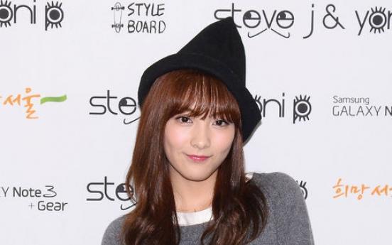 Kara's ex-member Kang Ji-young signs contract with Japanese agency