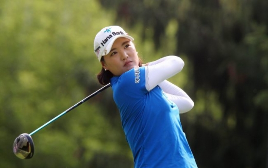 Ryu grabs LPGA lead in Canada