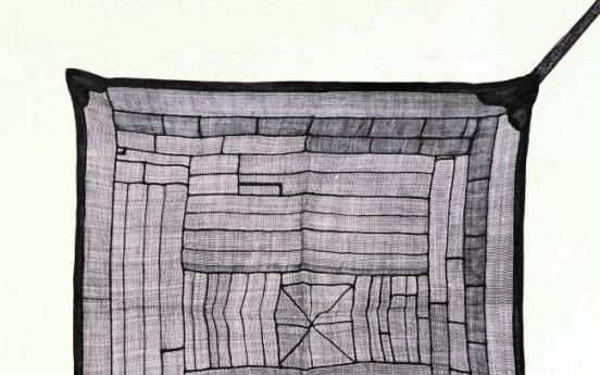 Forum exhibits Korean wrapping cloths