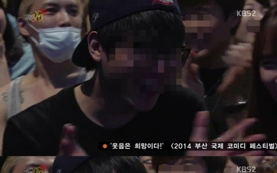 Jaejoong spotted in audience for 'Gag Concert'