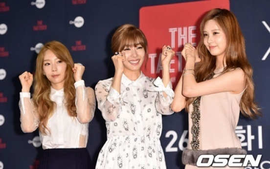 Girls' Generation-TTS coming back in reality show