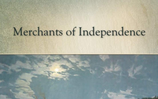 Making wagonloads of money in pre-Civil War Independence