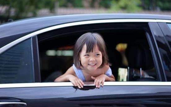 Choo Sa-rang pops out of open window 'Sinna Choo!'