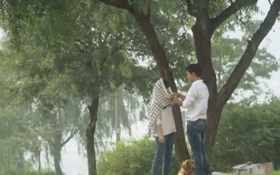 Rain and Krystal make romance in drama