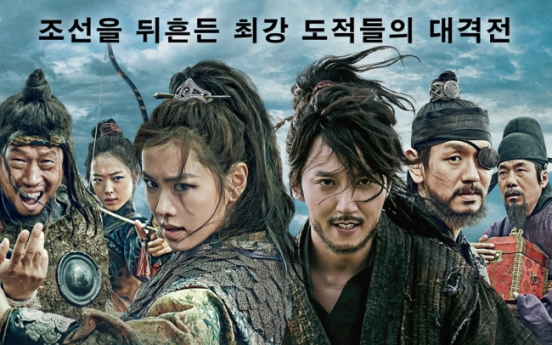 'Pirates' tops local box office for second week