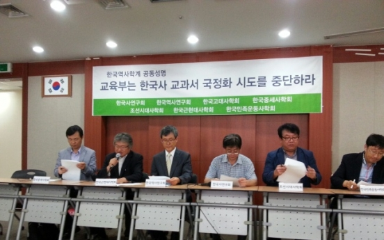 [Newsmaker] Textbook row erupts over Ryu Gwan-sun