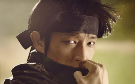Lee Joon-ki almost cried after reading final script