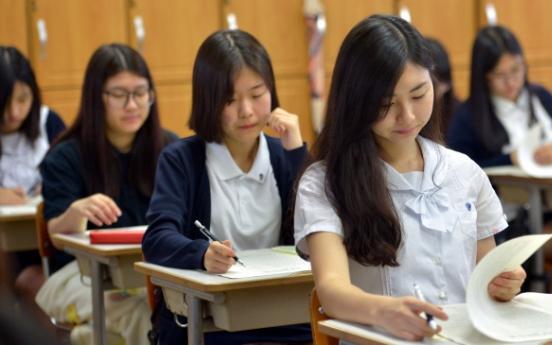 (Photo News) Mock exam