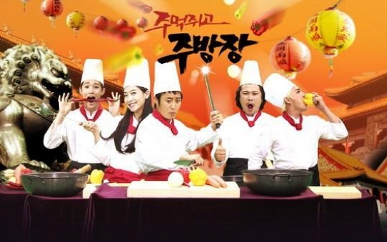 """Henry vs Kim Byung-man on """"Clenched Fist Chef"""""""