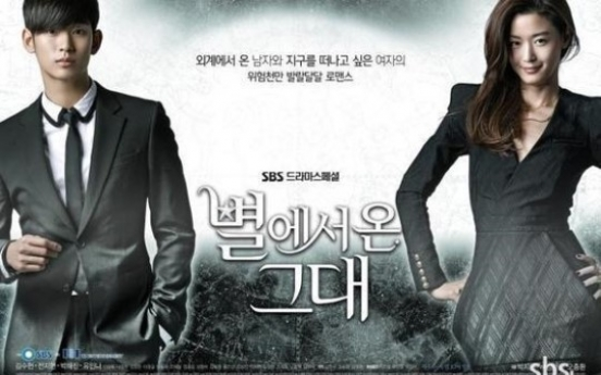'My Love from the Star' wins top prize at Seoul Drama Awards