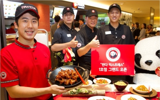 Panda Express opens in Seoul