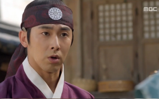 Yunho, Jung Il-woo signal alliance to save Joseon