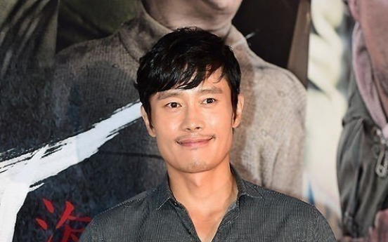 Lee Byung-hun blackmailer claims they dated