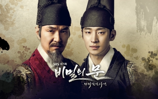 New TV dramas to look out for