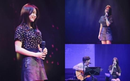 Park Shin-hye captivates Taiwanese fans