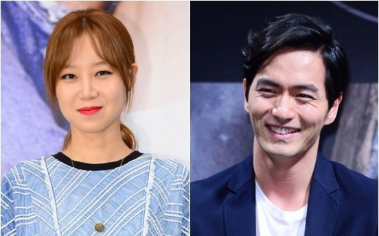 Gong Hyo-Jin and Lee Jin-wook break up