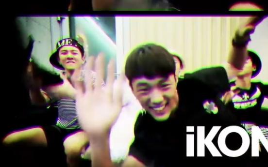 iKON to open Big Bang's Japan concert tour