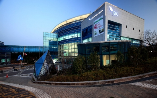 [Weekender] Jeju aims for high-tech future