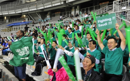 [Asian Games] Shouts of friendship between South Korea and Saudi Arabia embrace Asia
