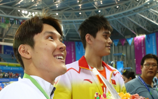 [Asian Games] Surprise birthday party for Park Tae-hwan at end of Asian Games for swimming