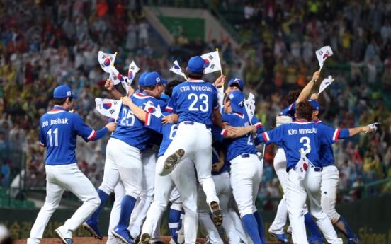 [Asian Games] S. Korea wins gold medal in baseball