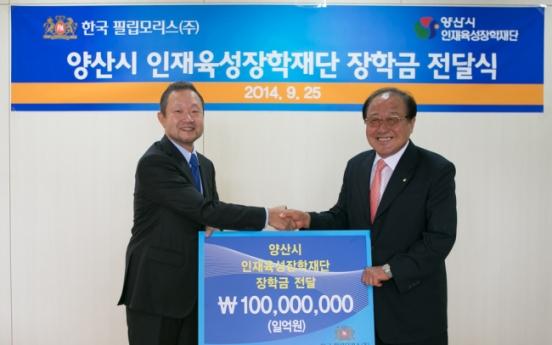Philip Morris donates W100m to charity