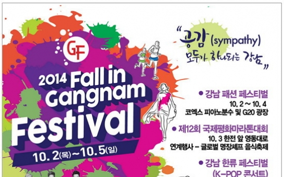 Fashion, food and JYJ in Gangnam