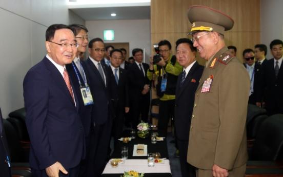 Korean PM meets with top N. Korean officials