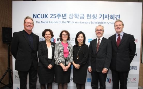 U.K. universities launch new scholarship for top students