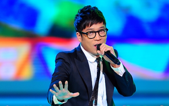 Embattled rapper MC Mong to release album