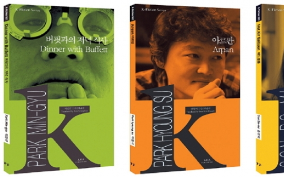 [Newsmaker] Young writers debut on global literary scene
