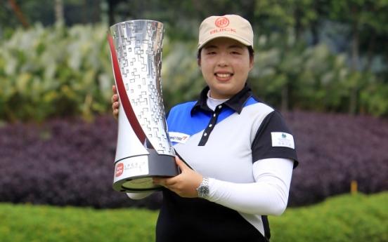 Feng rallies to win LPGA Malaysia